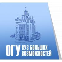 Фото клиники: Студенческая поликлиника ОГУ на ул. Одесская д. 148