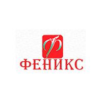 Фото клиники: Лечебно-реабилитационный научный центр «Феникс» на ул. Горького д. 136