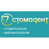 Фото клиники: Стоматологическая клиника «Стомадент» на пер. Халтуринский д. 46-А
