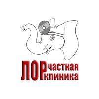 Фото клиники: Частная Лор клиника на Ново-Вокзальный тупик д.10