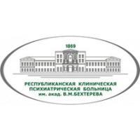 Фото клиники: Республиканская психиатрическая больница Бехтерева на ул. Волкова д. 80