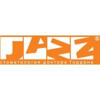 Фото клиники: Стоматология «Джаз» на ул. Ленина д. 27