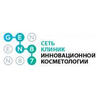 Фото клиники: Gen87 (Ген 87) на Хавской