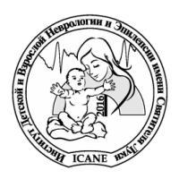Фото клиники: Институт детской и взрослой неврологии им. Святителя Луки