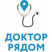 Фото клиники: Доктор рядом на Молодежной