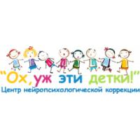 Фото клиники: Отделение нейропсихологической реабилитации взрослых «Больше, чем детки» Новокузнецкая
