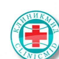Фото клиники: Клиникмид