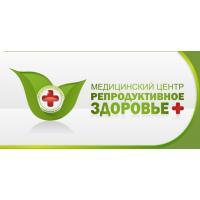 Фото клиники: Репродуктивное здоровье+ на ул. О. Жилиной
