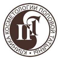 Фото клиники: Клиника косметологии «Поповой Татьяны»