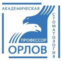 Фото клиники: Академическая стоматология профессора Орлова