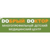 Фото клиники: DOбрый DOктор