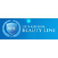 Фото клиники: Beauty Line м. Лубянка
