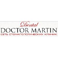 Фото клиники: Доктор Мартин на Таганке (Марксистская)