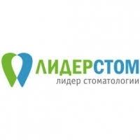 Фото клиники: ЛидерСтом на Каширской