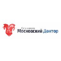 Фото клиники: Московский доктор в Чертаново