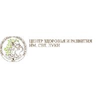 Фото клиники: Центр здоровья и развития им. Святителя Луки