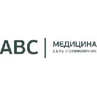 Фото клиники: ABC медицина в Коммунарке