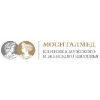 Фото клиники: Моситалмед - клиника мужского и женского здоровья, 4-й Ростовский пер.