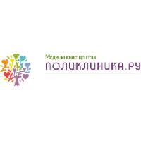 Фото клиники: Поликлиника.ру м. Красные Ворота