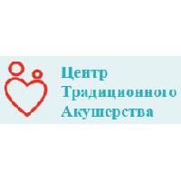 Фото клиники: Центр традиционного акушерства и семейной медицины - ЦТА Октябрьское поле