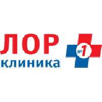 Фото клиники: Лор Клиника №1 в Москва Сити