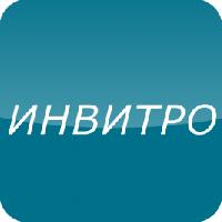 Фото клиники: Инвитро-Лечу на Ленинском пр-те