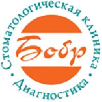 Фото клиники: Стоматологическая клиника Бобр на Ленинском проспекте
