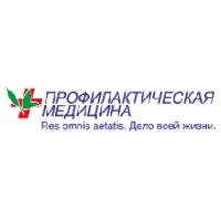 Фото клиники: Профилактическая медицина на Давлеткильдеева