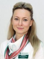 Фото врача: Прохорова Ю. В.