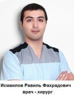 Фото врача: Исмаилов Равиль Фахрадович