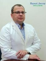 Фото врача: Костин Павел Борисович
